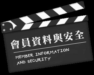 巨力娛樂城會員安全-娛樂城體驗金